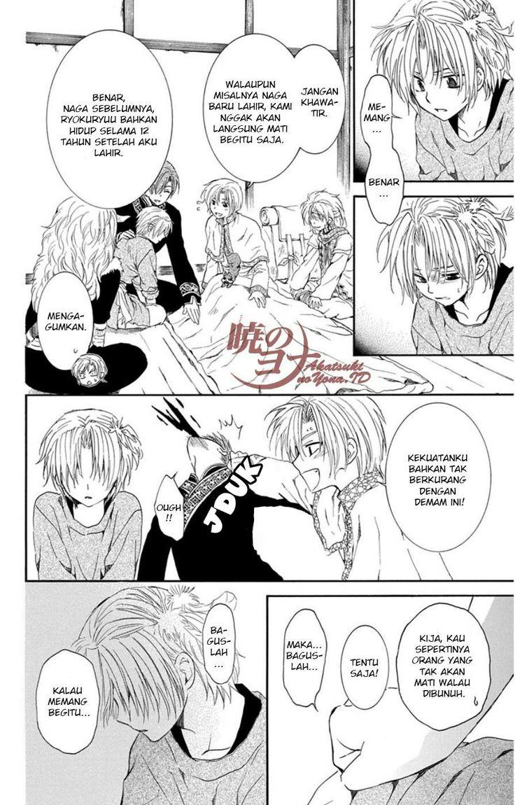 Manga Akatsuki No Yona Chapter 96 Bahasa Indonesia 23