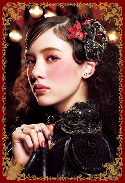 Majolica Majorca by Shiseido