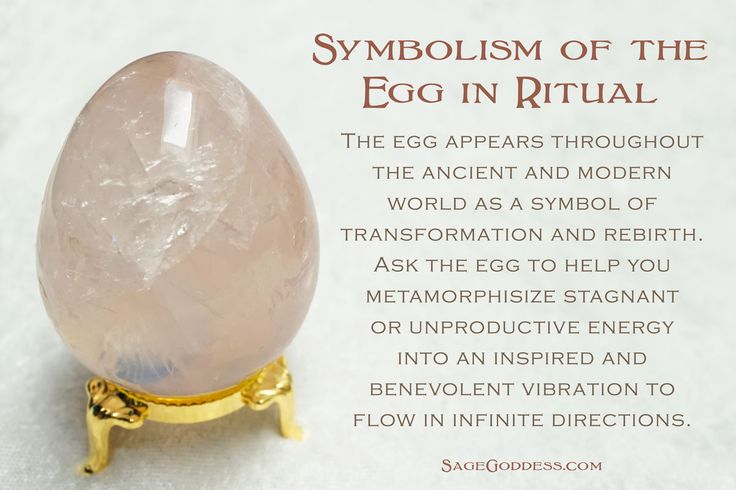 Incorporating gemstone eggs into your rituals is a wonderful way to bring the powerful energies of fertility, transformation, and rebirth as spring returns to the Northern Hemisphere. What gemstone eggs do you have on your altar now?