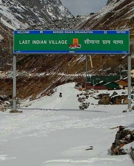 Mana village in winter season   Awesome India in 2019