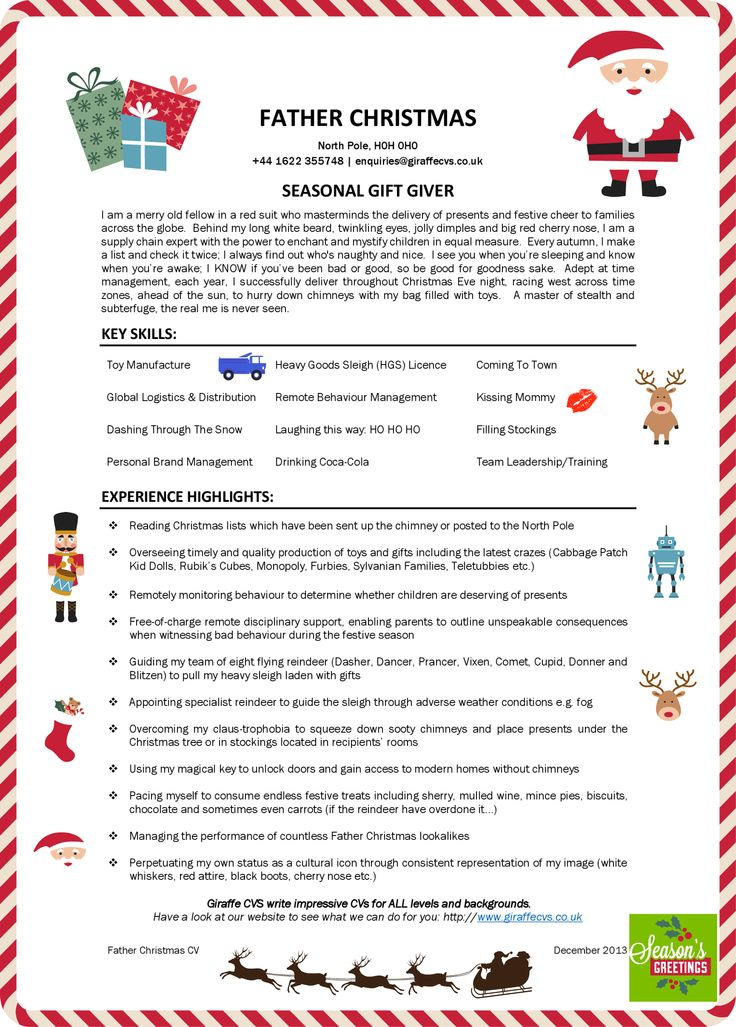 Some jobs are BIG.  Huge.  When you have a C-Level leadership role with global responsibility, how do you even begin to sum up what it is that you do?    Just imagine what Father Christmas would write on his CV.  To get us in the Christmas mood we've done just that, and here it is, our Father Christmas CV.  We hope you enjoy it and that you all have a wonderful festive time this Christmas.  http://www.giraffecvs.co.uk/father-christmas-cv/
