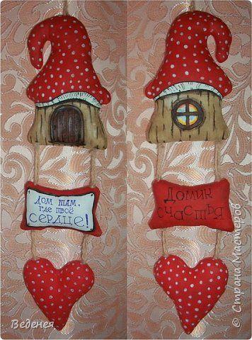 Идею для своих домиков счастья взяла у Беллы Витторф -  http://vittorf.blogspot.ru/search/label/домики   фото 2