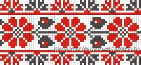Схема украинской вышивки крестом. Орнамент вышивки Днепропетровской области.