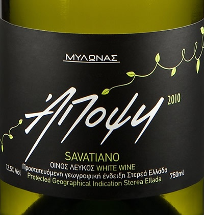"""Savatiano Oaked!  Usually an undervalue variety that nowdays gives surprisingly fine quality!  Great value for money.  Try the oaked one from Mylonas Winery, """"Apopsi""""  for a different and succesfully interesting approach."""