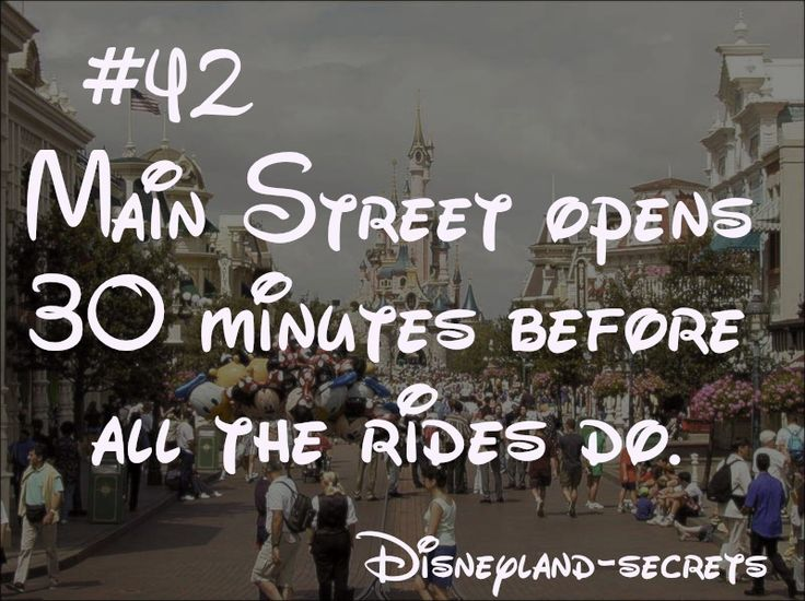 Disneyland Secrets #42. Half an hour of something to do. Lucy xxx