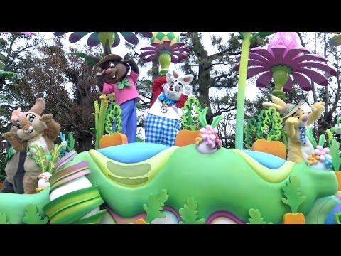 This video is Tokyo Disneyland new Easter parade, USATAMA on The RUN!. You can see Thumper, Miss Bunny, Brer Rabbit, White Rabbit and Rabbit! So many rabbit character we can see at once!  Thank you for your coming, and please check more video. https://www.youtube.com/user/TheDuffyChannel   東京ディズニーランドの新しいイースターパレード、うさたま大脱走をサンパー、ミス・バニー、ブレア・ラビット、ラビット、ホワイトラビットの豪華5キャラクターが停止する場所付近から鑑賞した時の様子です。  イースターパレードだけあって、うさぎキャラクターが充実してますw とくにうさぎどん(ブレアラビット)とホワイトラビットがかなりいい味出してますので、注目してみてください!