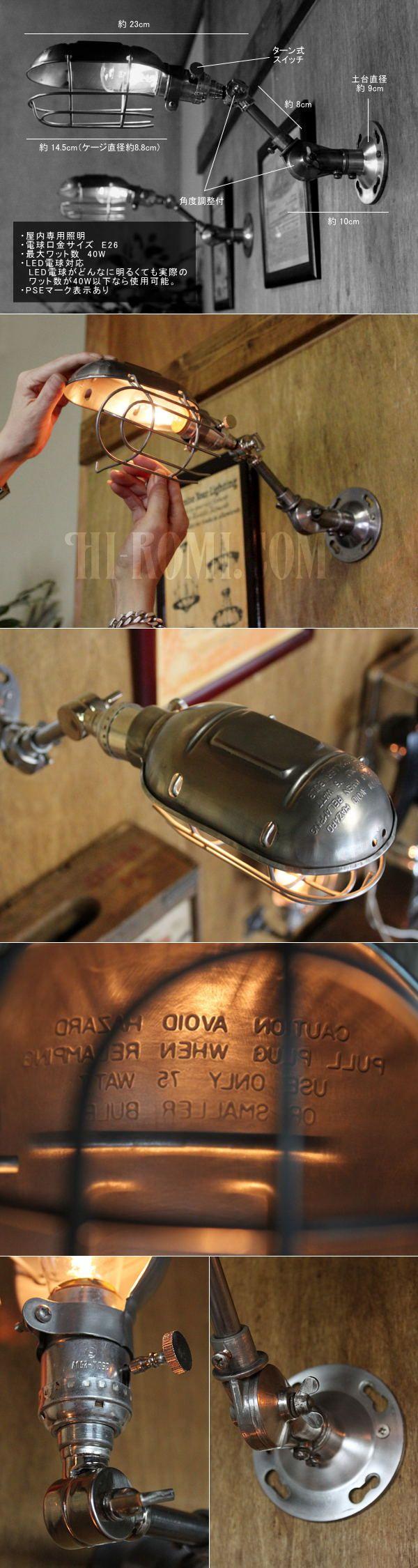 工業系ワイヤーケージ&角度調整付きブラケット/インダストリアルトラブルライトウォールランプ/壁掛け照明