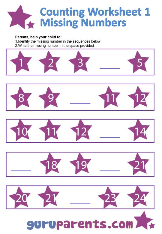 preschool missing numbers worksheets these free printable worksheets are easy to use just. Black Bedroom Furniture Sets. Home Design Ideas