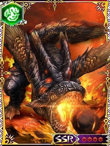 14 best monster cards gen 2 images on pinterest monster for Piscine wyvern