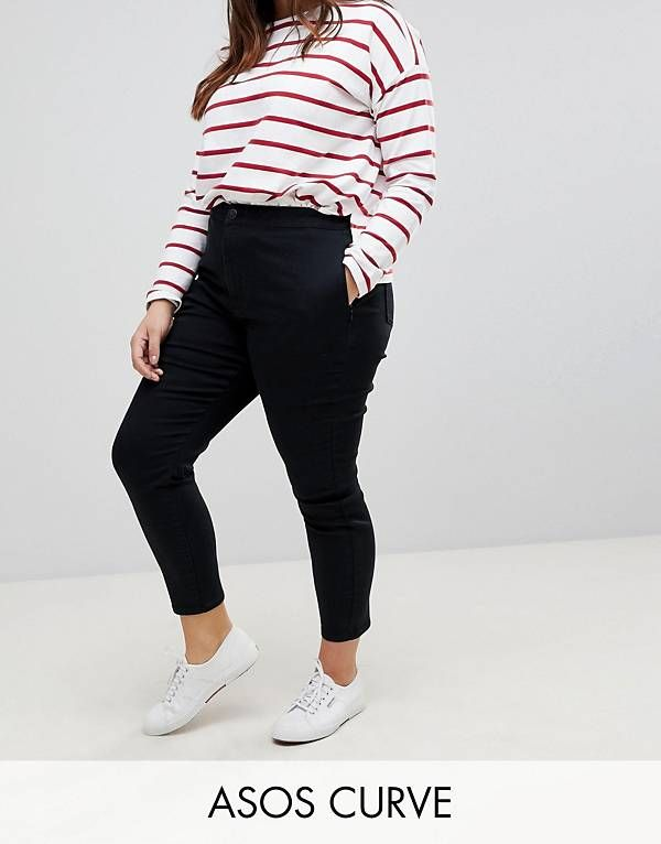ASOS CURVE Ankle Length Stretch Skinny Trousers With Zip Side Pockets