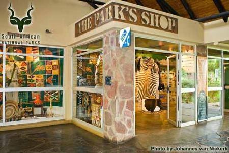 KNP - Satara - Shop