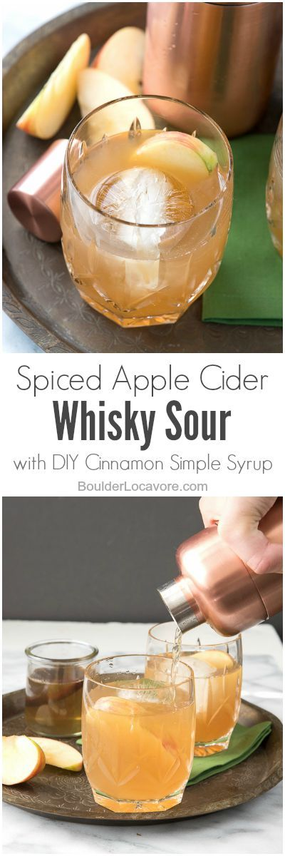This spiced apple cider whisky sour even uses a homemade cinnamon syrup for a warming Bonfire night cocktail