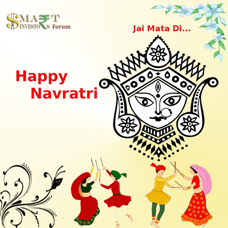 Wish You Very #Happy Navratri!!! is one of the important #festival of Indian #people specially for Gujjus & they celebrate this festival with great joy & happiness. #Celebrate till 9 days & these nine #days has their own importance. -> #Investment #Consultants in Karol Bagh Delhi NCR India -> #Future #Planner -> #Consultancy in India -> Part Time Job Advisor's -> #Financial Advisory #Services    +91-11-25814379