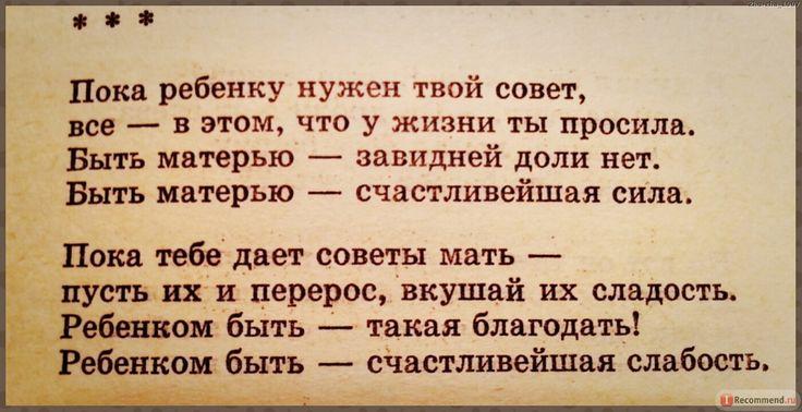 Картинки по запросу римма казакова стихи