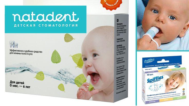Как чистить зубы без щетки? Натадент Стоматология