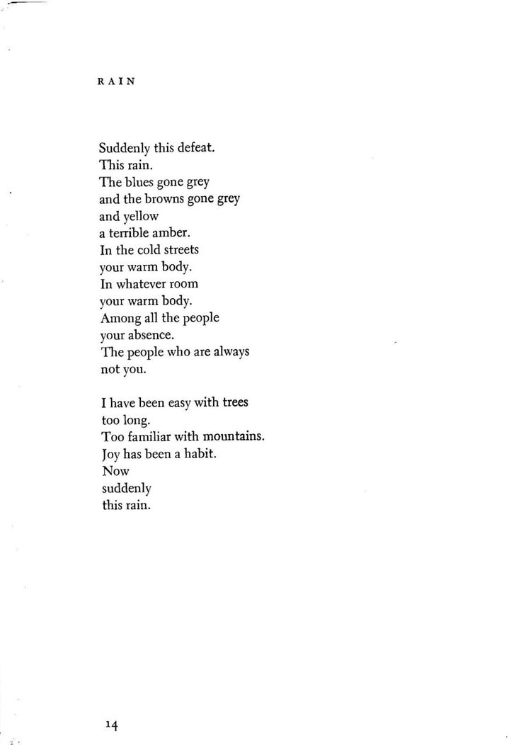 oz and gilbert relationship poems