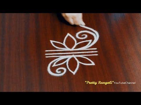 Cute Small Flower Kolam Rangolis For Steps Door Step Small