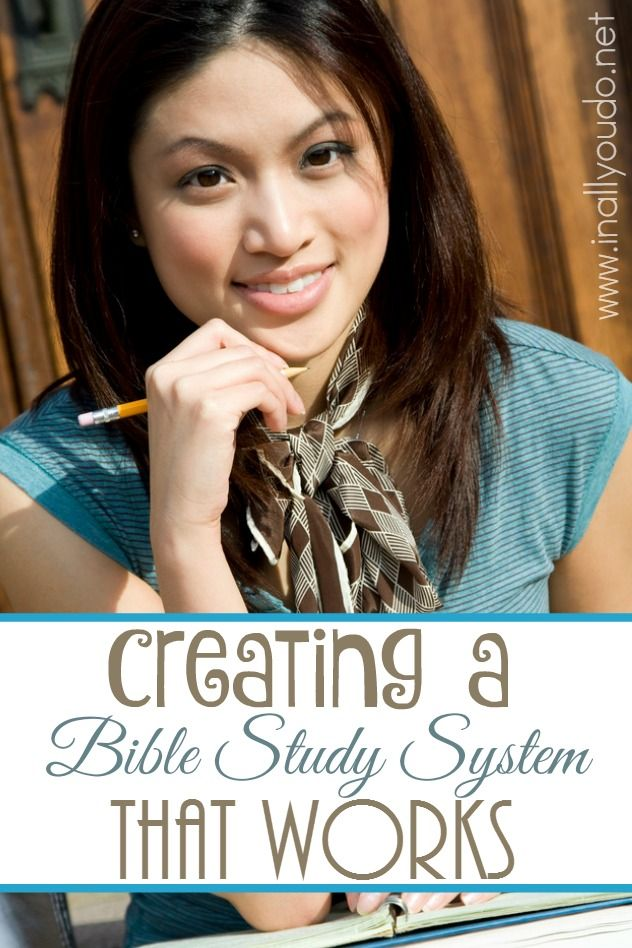 Do you struggle with keeping a consistent Bible Study/Quiet Time? Here are 5 steps to help you create a system that works! :: www.inallyoudo.net