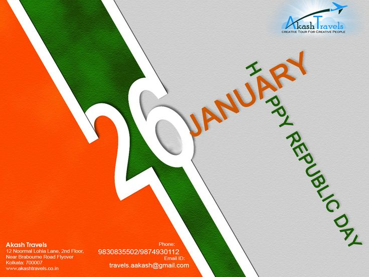 On this special day,( 26 January ) lets promise our motherland that we will do everything to enrich and preserve our heritage our ethos and our treasure. Happy Republic Day.