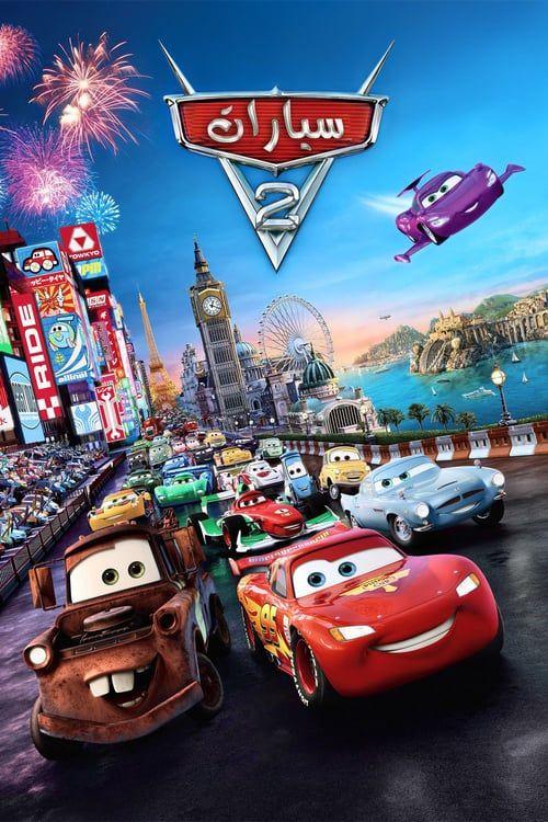 Watch Cars 2 2011 Movie Hd Online Free Download Dvdrip Tumiss