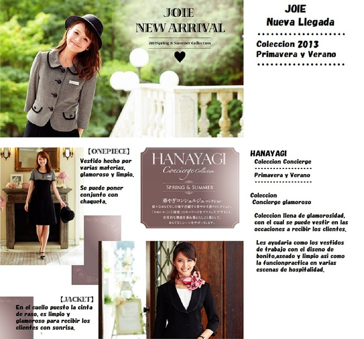 JOIE  Vestido uniforme para chicas   Marca japonesa    https://www.facebook.com/JOIE.co.jp    http://www.joie.co.jp/