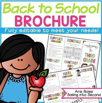 This back to school brochure, trifold, pamphlet is perfect for Back to School Night, Open House, or Meet the Teacher. It can be used to inform your parents of classroom procedures, your educational overview for the entire year, list important information, and even supply/wish lists.