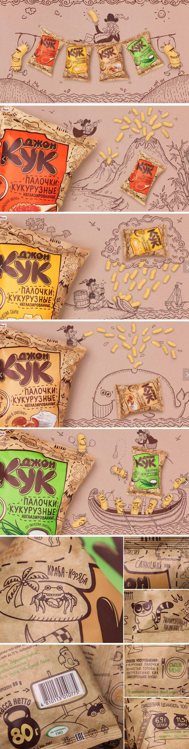 John Kook corn snacks