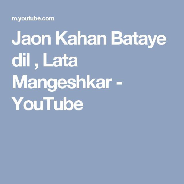 Jaon Kahan Bataye dil , Lata Mangeshkar - YouTube