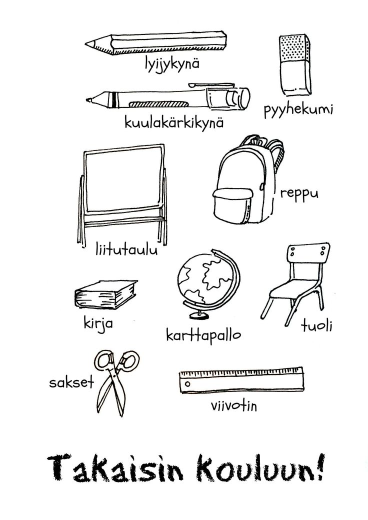 Backtoschool Finnish