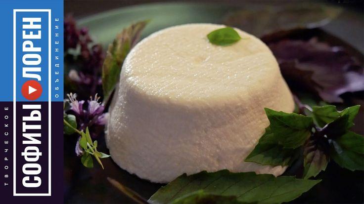 Вкусный сыр с травами. Рецепт в домашних условиях | Татьяна Глаголева.