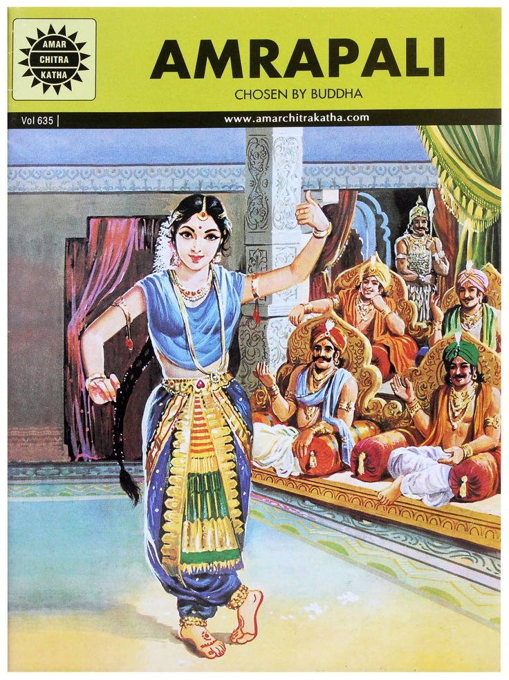 Amar Chitra Katha Amrapali Kids story books, Vintage