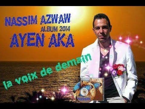 Chanson kabyle 2014 /AXXAM /Nassim AZWAW/ bientôt sur le Marché/ ALBUM A...