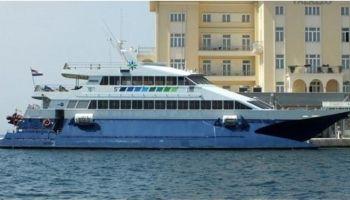 grand catamaran transport passagers de 40 m