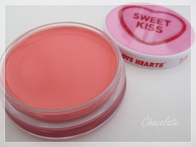 MUA Sweet Kiss lip balm