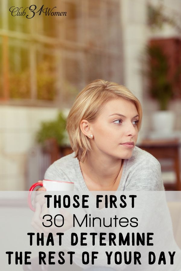 Those First 30 Minutes That Determine the Rest of Your Day