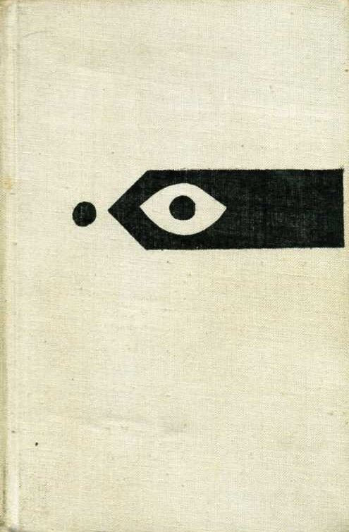 [][][] 1970, Andrej Guľaški, Dobrodružstvo daždivej jesene