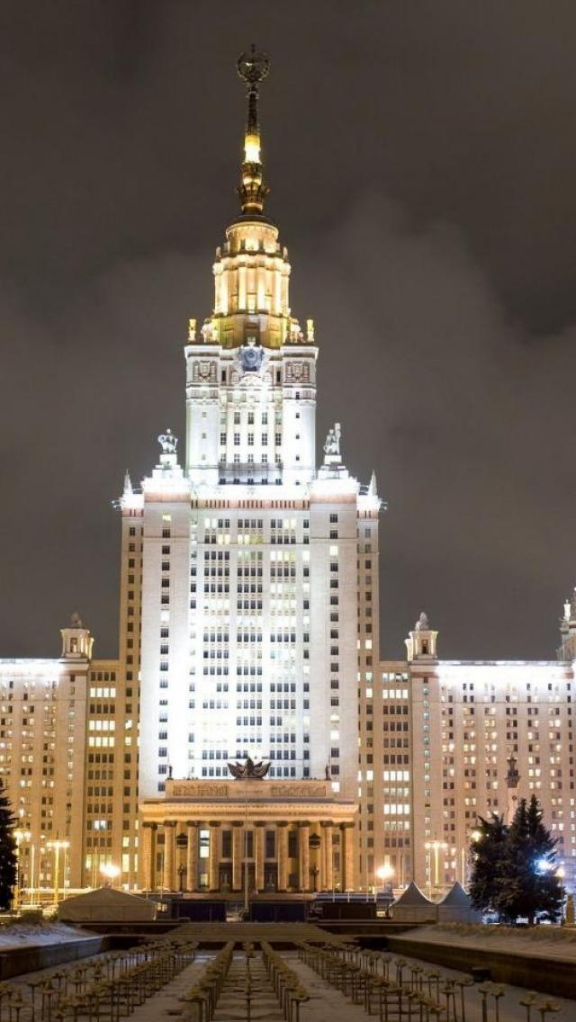 Moscow, State university, Russia, City