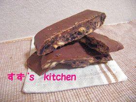 ブラックサンダー なチョコバー By すず0528 レシピ チョコバー チョコ スイーツ