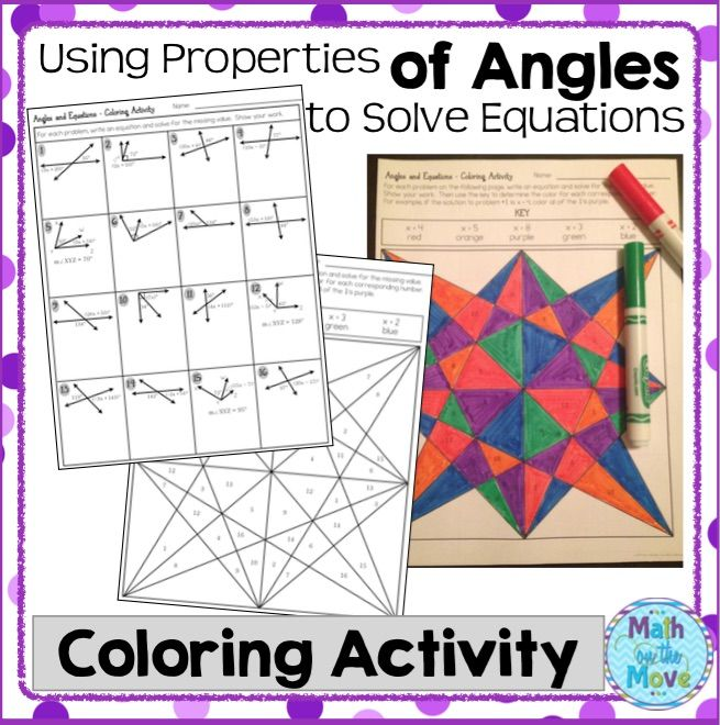 53 best math on the move resources images on pinterest math this fun coloring activity can be used to review or practice how to set up and ccuart Choice Image