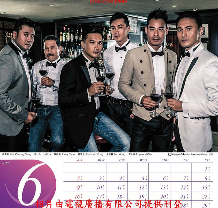 Asianpopnews | Fresh Asian Entertainment News Daily