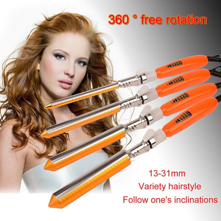 Professional 9-31mm Electric Hair Curling Iron Wand Curler Hair Styling Tool #Ckeyin