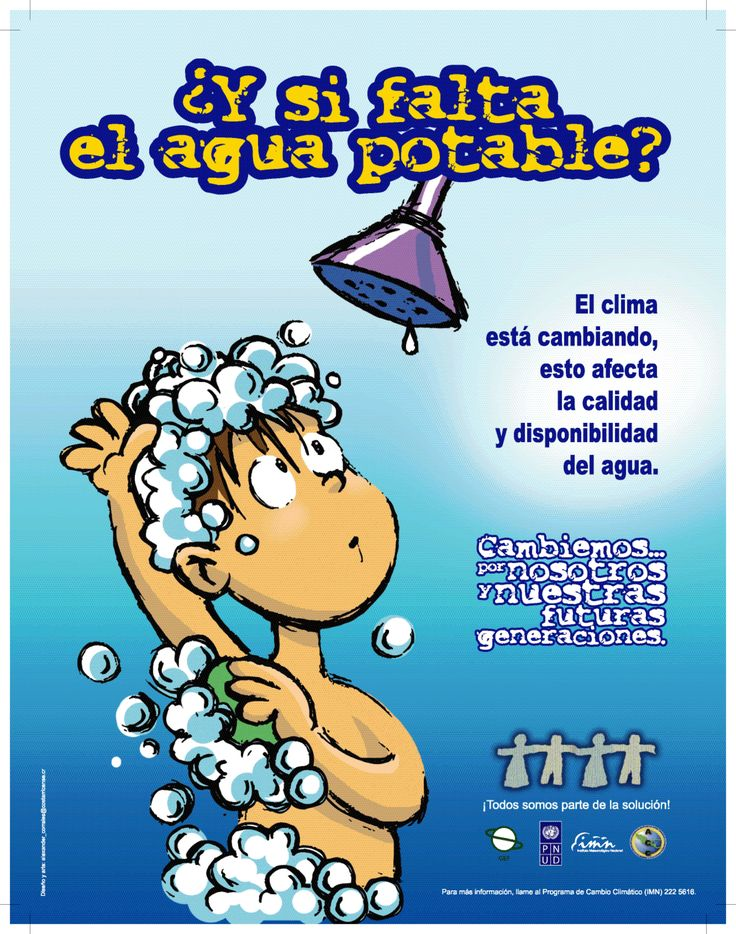 afiche_agua_potable.jpg (4994×6344)