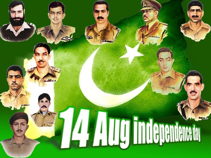14 August New Video Song Made By Pakistan Army | Pakistan Independence D...
