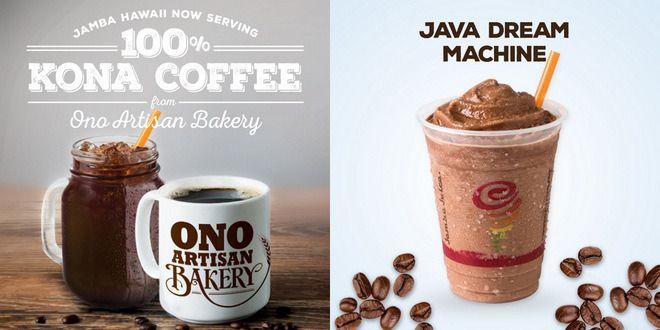 """「ジャンバジュース」が100%コナコーヒーをスタート!""""JAMBA JUICE HAWAII LAUNCHES NEW 100% KONA COFFEE PRODUCT LINE"""" #Hawaii #ハワイ http://www.poohkohawaii.com/gourmet/jamba_coffee.html"""