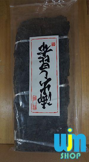 Kombu/ Konbu 1Kg Kombu digunakan untuk masakan jepang yaitu sebagai bahan dasar dalam pembuat kaldu atau biasa disebut dashi.