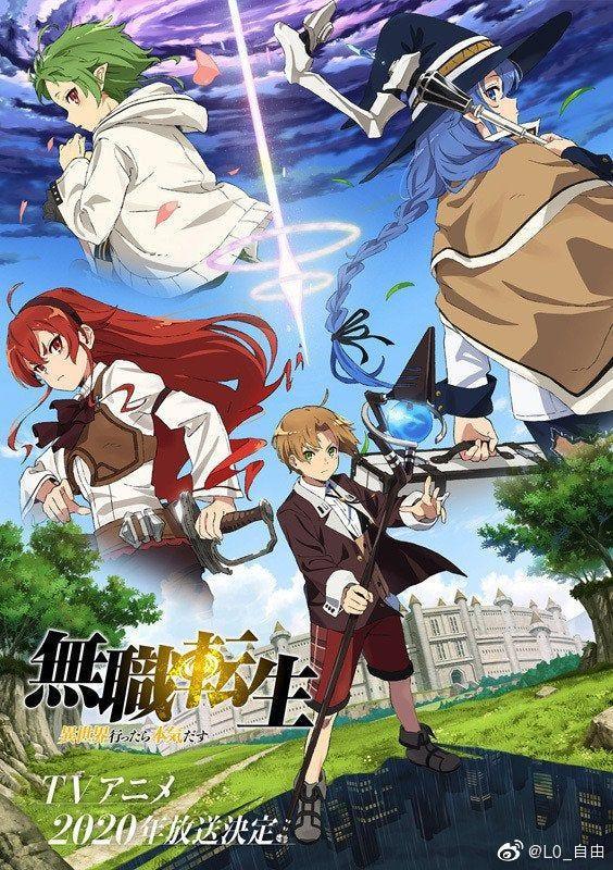 Mushoku Tensei visual Anime, What is anime, L anime