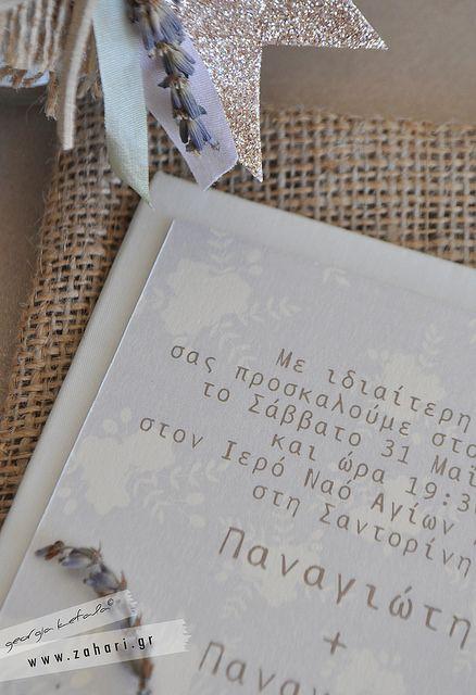 Lavender wedding invitations and favor jar.  Λεπτομέρεια από δειγματισμό μπομπονιέρας και πρόσκλησης (σε ιδιαίτερο σχήμα) για γάμο με κυρίαρχα διακοσμητικά στοιχεία τα λευκά τριαντάφυλλα, τη λεβάντα και το πράσινο της ελιάς.