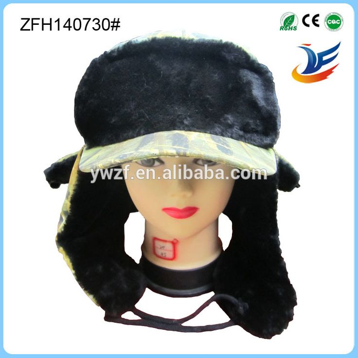 fast delivery thicken hat Russian winter hats
