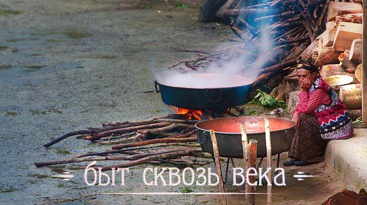 Пекмез - любимое лакомство жителей Крыма - Сайт о крымской культуре