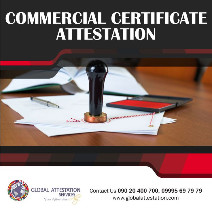 Commercial certificate attestation document sign